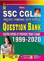 Kiran SSC CGL Question Bank Solved Paper 1999-2020(Hindi Medium)(3097)