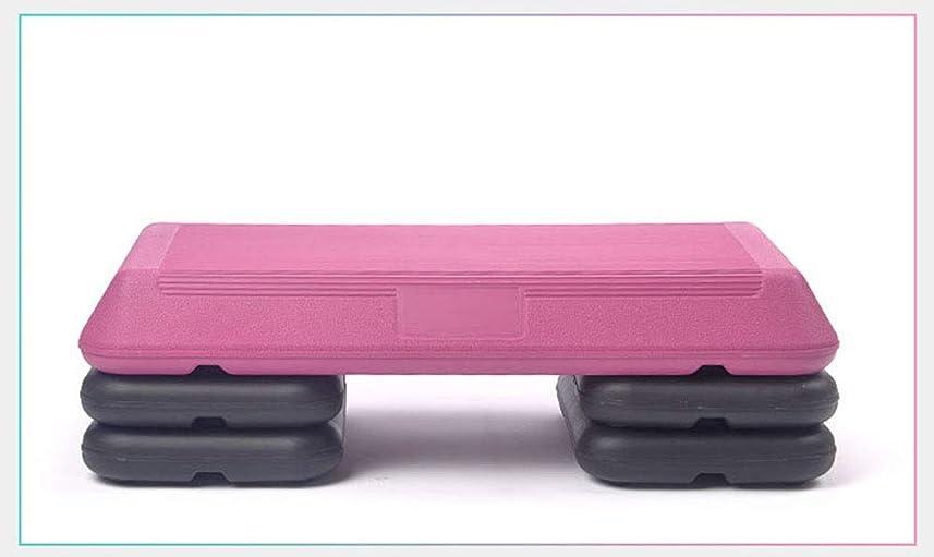司法一目快いオリジナルエアロビックプラットフォーム - ヘルスクラブサイズ - プレミアム滑り止め、コンフォートクッショントップ付きで最大350ポンド (Color : Low)