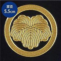 家紋 蒔絵シール 家紋ステッカー「丸に蔦 金」55mm