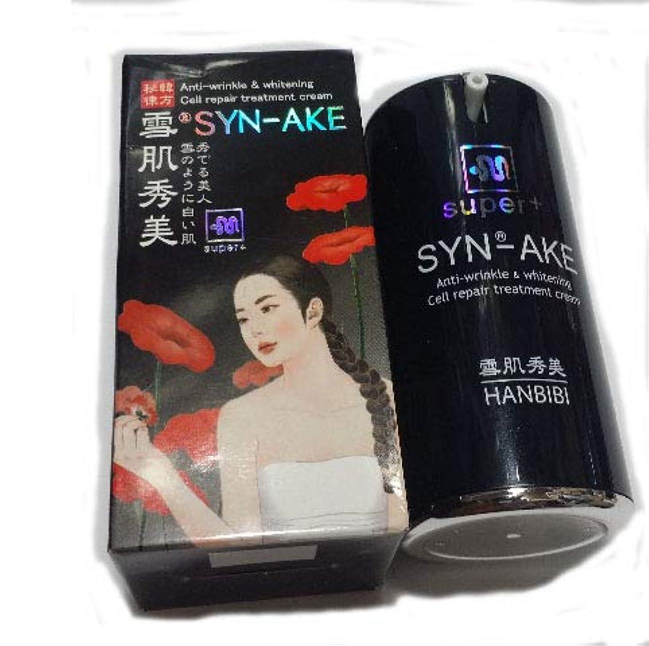 姿を消すリンス自然韓国コスメ 雪肌秀美 蛇の毒クリーム