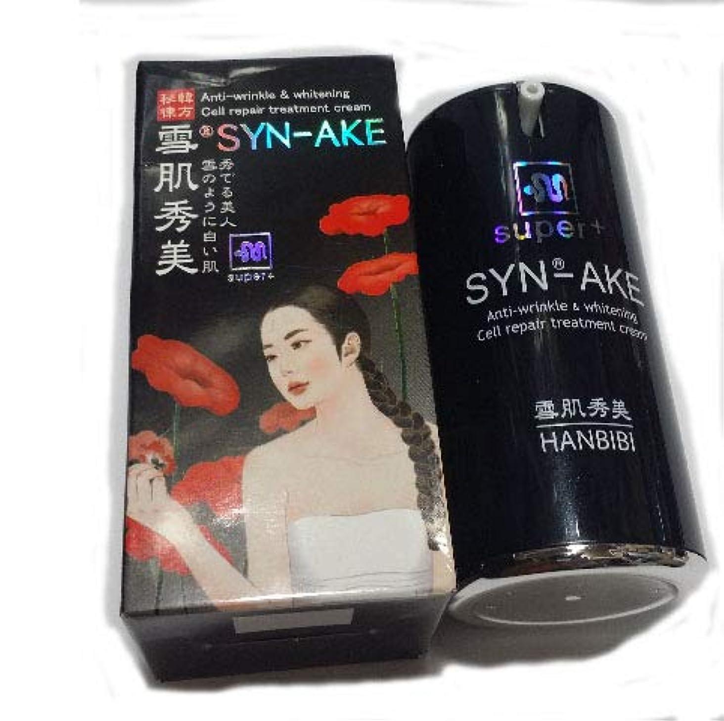 慣性成功するディベート韓国コスメ 雪肌秀美 蛇の毒クリーム
