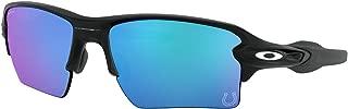 NFL Men's Flak 2.0 XL Rectangular Sunglasses