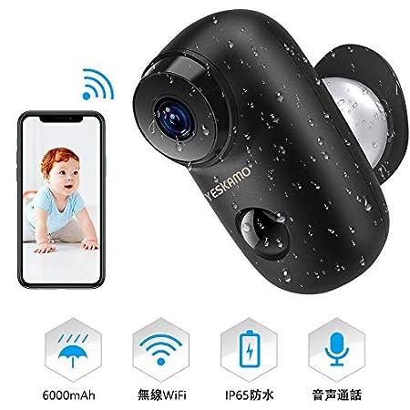 【見守りに】YESKAMO ソーラーパネル充電対応、Wifi対応完全ワイヤレス防水ネットワークカメラ 7,680円送料無料!【4/20まで】