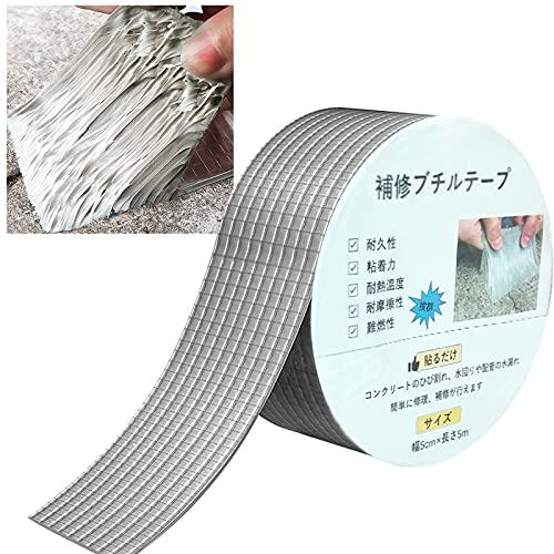 強力補修ブチルテープ ひび割れブチルテープ 防水テープ アルミテープ 材料アップグレード 特厚1.5mm 強力粘着 防水シーラントテープ 修理の亀裂テープ 壁 屋根防水テープ 配管 水漏れ 水回り 自己融着 シール 壁 固定 多用途テープ(サイズ:幅5cm