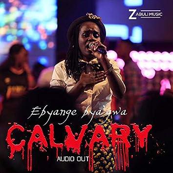 Calvary (Ebyange Bya Gwa)