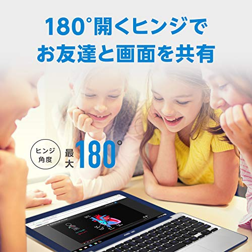 51Q sLdOK3L-ASUSのChromebook「C403SA」と「C202SA」の正規代理店品がAmazonに登場。7月15日から発売