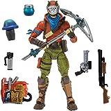 フォートナイト ジャンクロード おもちゃ フィギュア 人形 Fortnite Rust Lord 15cm [並行輸入品]