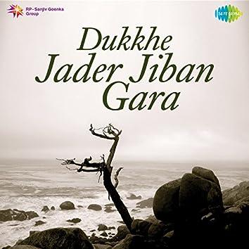 Dukkhe Jader Jiban Gara (Original Motion Picture Soundtrack)