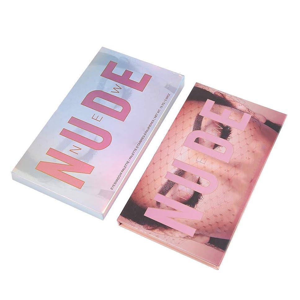 評論家つば約束する18色の新しいヌードアイシャドウ、結婚式、パーティーやデートのための長続きがするマルチマットキラキラメイクアイシャドー化粧品