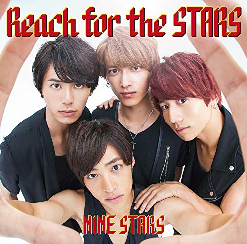[Single]Reach for the STARS – 九星隊[FLAC + MP3]
