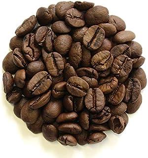 【Dr-i-gama直火焙煎!クラッシック珈琲豆】ブラジルNo.2#18 ほろ苦さと香ばしさの世界第一位生産国ブラジルコーヒー100% 豆のまま 400g【ご注文後に焙煎してお届けします】