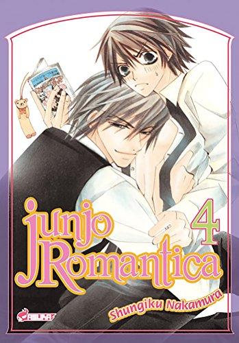 Junjo Romantica T04