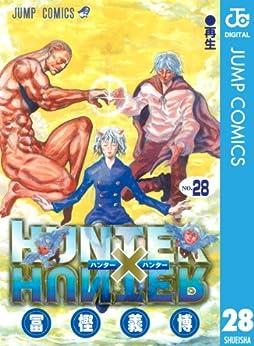 [冨樫義博]のHUNTER×HUNTER モノクロ版 28 (ジャンプコミックスDIGITAL)