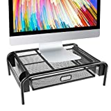 HUANUO Monitor Stand Riser, Mesh Metal Printer Stand Holder with Pull Out Storage Drawer and Side Compartments Pockets for Computer, Laptop, iMac, Desk, Pens, Phones, Calculators