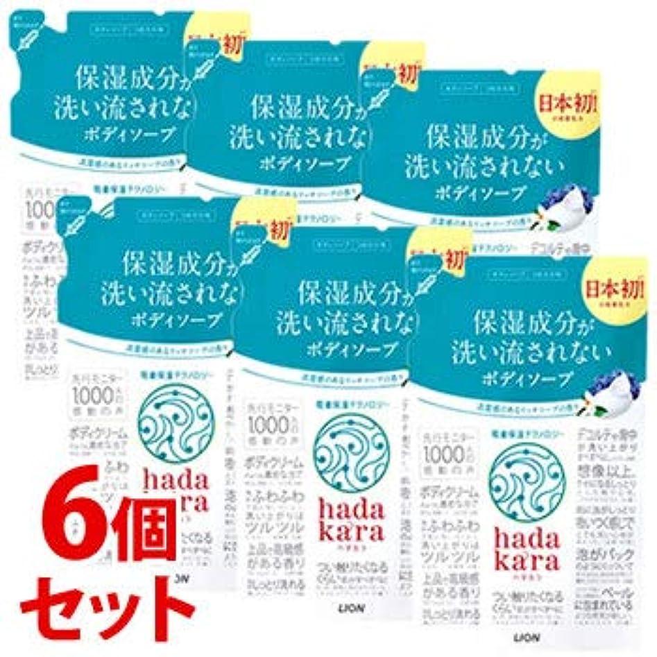 ピボット彼女は気味の悪い《セット販売》 ライオン ハダカラ hadakara ボディソープ リッチソープの香り つめかえ用 (360mL)×6個セット 詰め替え用
