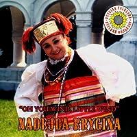 Renowned Rusian Folklore Singe
