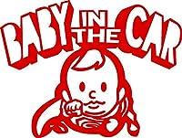 Baby in the car  ベービーインザカー 子供が乗ってますステッカー Super Boy (レツド)