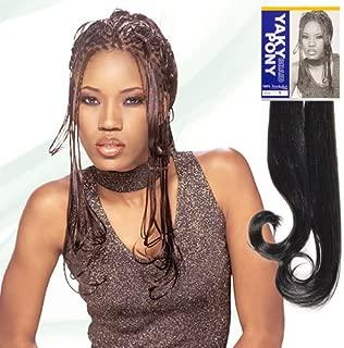 FreeTress Synthetic Hair Braids Yaky Pony 2Pcs (27)