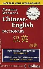 Image of Merriam Websters Chinese. Brand catalog list of Merriam Webster.
