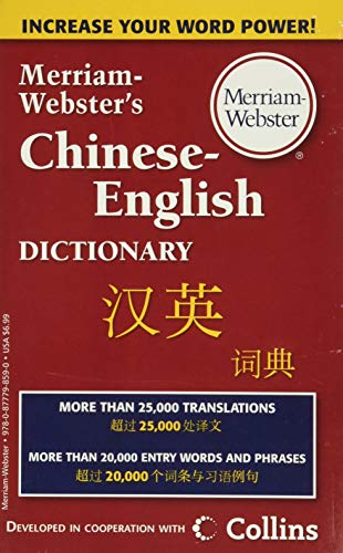 100 Best Selling English Dictionary Books Of All Time Bookauthority