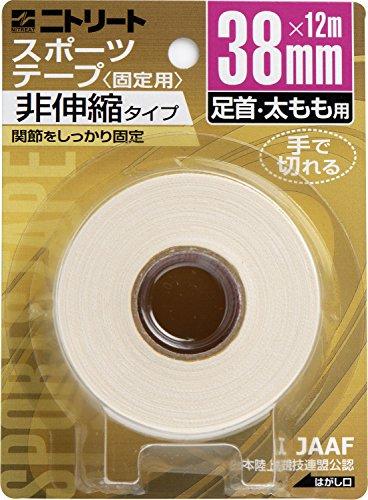ニトリート(NITREAT) テーピング テープ 関節安定 固定用 非伸縮タイプ CBテープ ブリスターパック CB38BP 38mm×12m