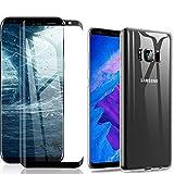 【1枚セット Galaxy S8 Plusガラスフィルム + S8 PlusTPU ケース 】Galaxy S8 Plus SCV36 SC-0……