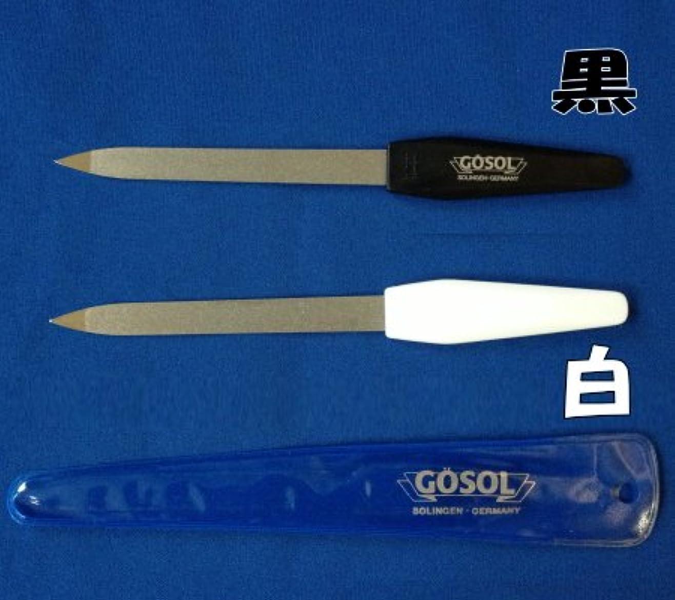バックはぁ明るくするゲーゾル 爪ヤスリ L 全長159mm (黒色)
