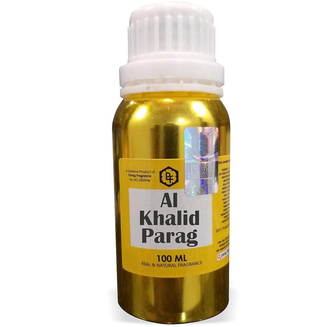 かなりの家事連続的ParagフレグランスアルハリドParagアター100ミリリットル(男性用アルコールフリーアター)香油| 香り| ITRA