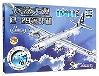 爱拼 3D益智手工 B-29轰炸机