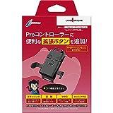 CYBER ・ コントローラーマクロアダプター ( SWITCH 用) ブラック - Switch