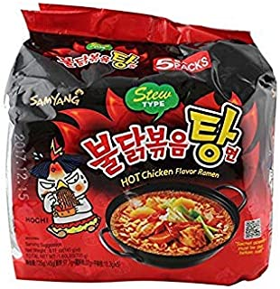 Best stew type fire noodle Reviews