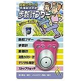 コンテック(kontec) 歩数計ブザー ピンク KE-54