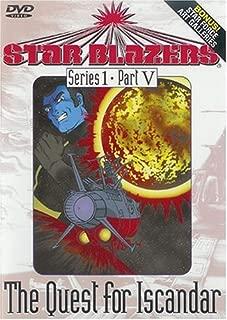 Star Blazers - The Quest for Iscandar - Series 1, Part 5 - Episodes 18-21
