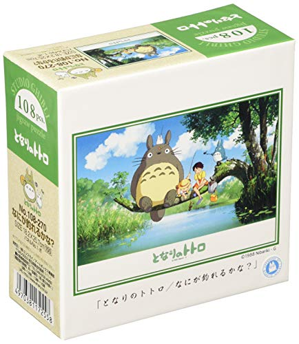 My Neighbor Totoro 108 Piece What is next? 108-270 wonder catch (japan import)