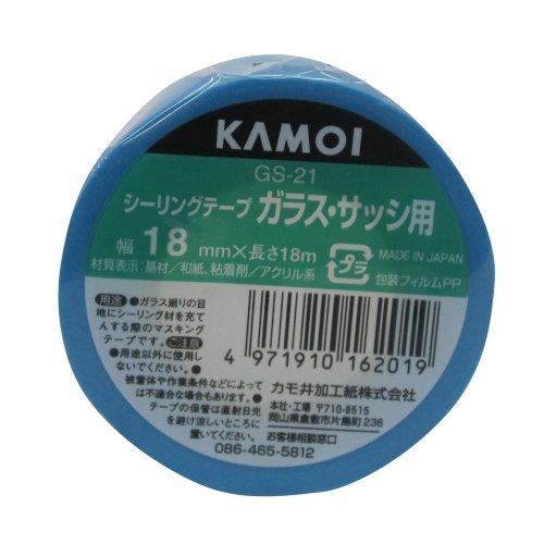 カモ井 ガラスシーリング用マスキングテープ 18mm×18M GS-21 [養生テープ]