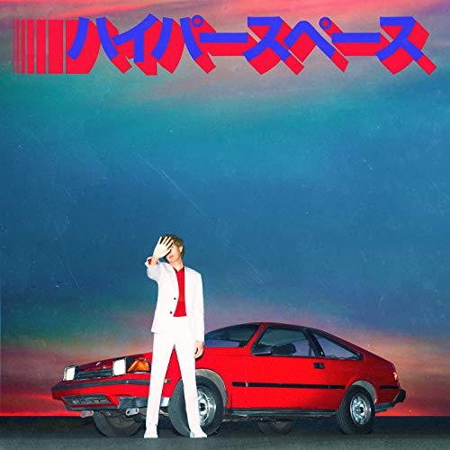 Hyperspace (Vinyl) [Vinyl LP]