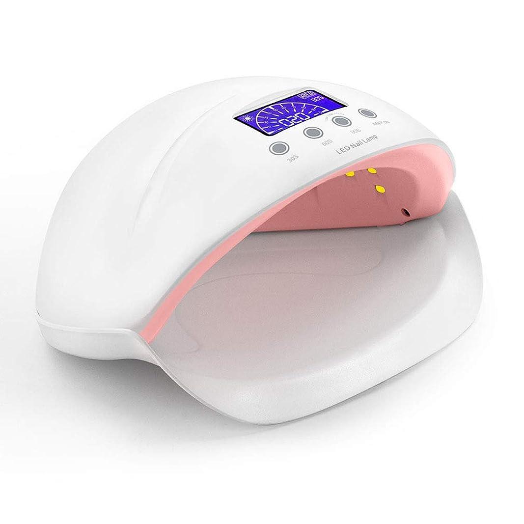 お願いします投資するうなずく釘のための紫外線ランプ、ゲルの釘のための50W LEDの紫外線ランプシェラックのためのマニキュアのドライヤー機械およびタイマーセンサーが付いているLEDライト治癒装置
