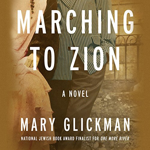 Marching to Zion audiobook cover art