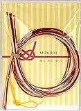 水引セット 紅白(こうはく) 伝統工芸 水引細工 水引手芸 和風の飾り紐 和モダン Piece(ピース)