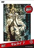 サムライ 7 第1巻 GONZO THE BEST シリーズ[DVD]