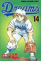Dreams(14) (講談社コミックス)
