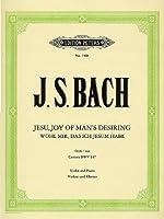BACH - Jesus Alegria de los Hombres (Coral de la Cantata nコ 147) para Violin y Piano (Campbell)