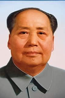 Best mao zedong poster Reviews