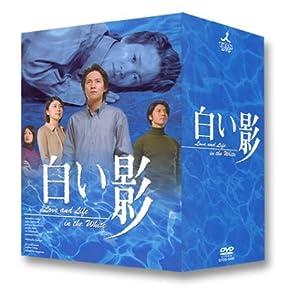 "DVD白い影(1)~(5) 特製BOXセット"" class=""object-fit"""