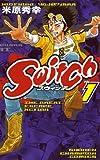 Switch VOL.1 (少年チャンピオン・コミックス)