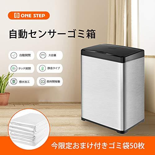 ONESTEPゴミ箱センサーステンレススリムおしゃれキッチン生ゴミおむつふた付きダストボックス(シルバー30L)今限定おまけ付きゴミ袋50枚
