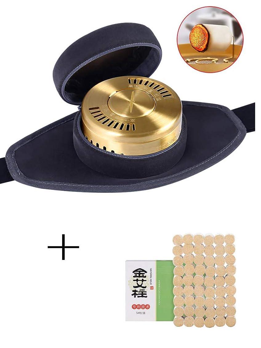 計画マスタード飛躍54 Rolls Pure Mugwort moxibustion +ポータブルMoxa Acupunctureポイントネックパッドラウンド形状Burnerボックス