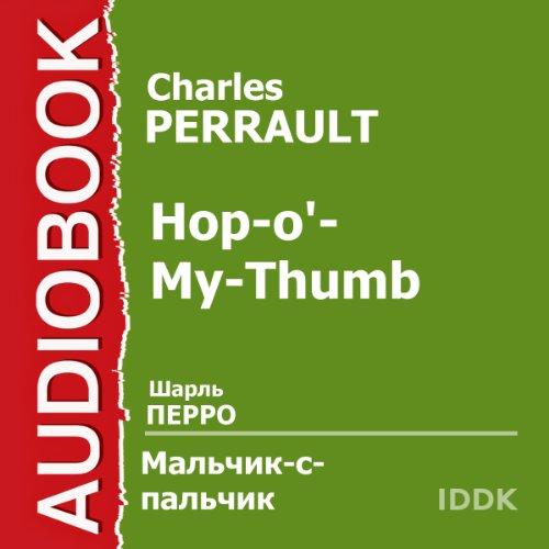 Hop-o'-My-Thumb [Russian Edition] audiobook cover art