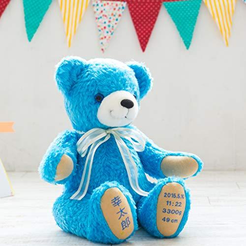 ウェイトベア 体重ベア キャンディベビー ブルー 1体 命名風名入れ刺繍あり 出産祝い 結婚式 ウェイトドール プレゼント