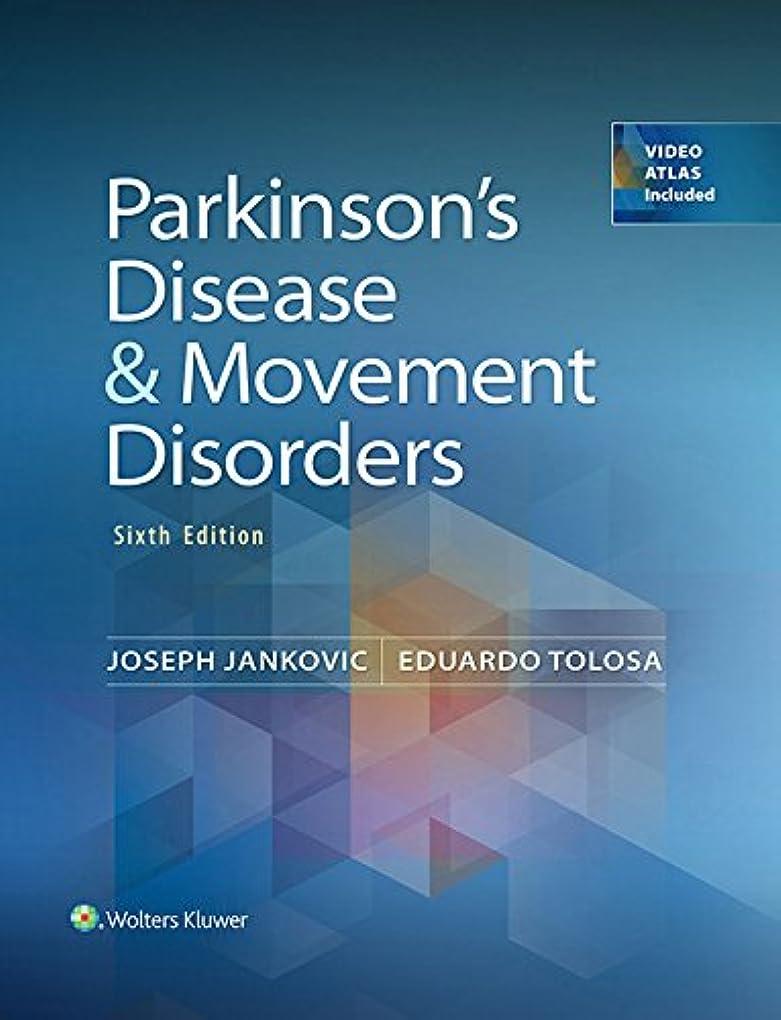 考案する推定圧力Parkinson's Disease and Movement Disorders (English Edition)